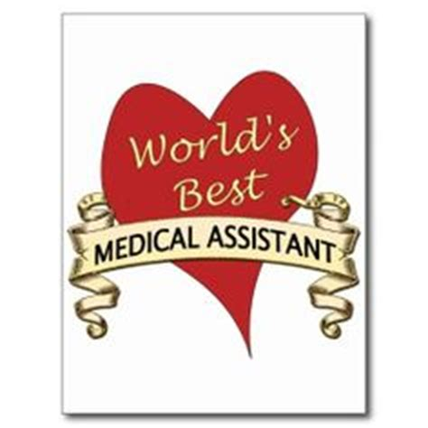 Essay on medical office assistant